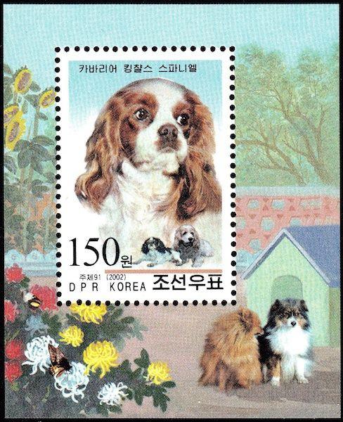 犬が描かれた切手の画像をひたすら貼ってくよ21