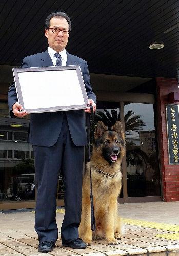 警察犬モカ君、行方不明の中学生を発見