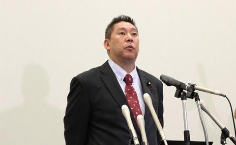 NHKから国民を守る党 立花孝志 緊急会見