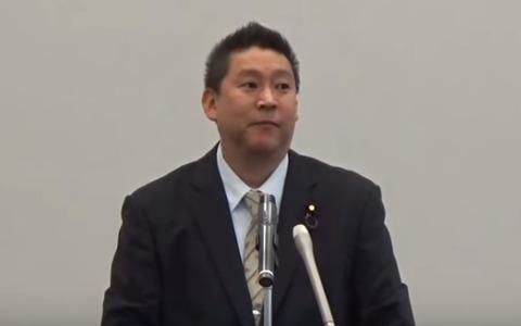 「N国・立花党首定例の記者会見(2019.9.27)」まとめ