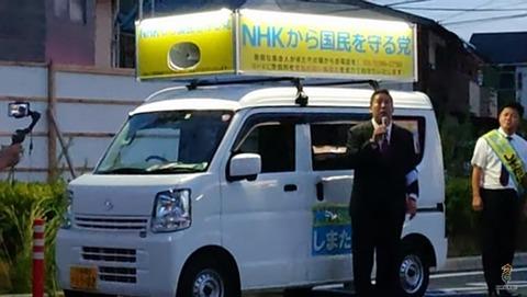 N国・立花党首のぶっちゃけ街頭演説動画