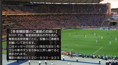 bsデジタル メッセージ