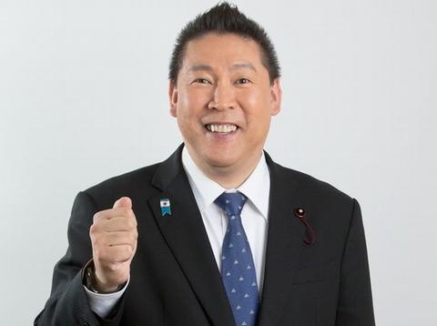 N国党定例記者会見(2019.9.6)まとめ