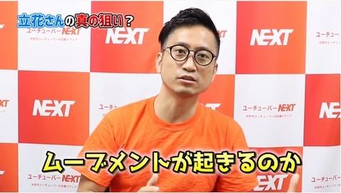 「マツコ&東京MXへの1万人集団訴訟」