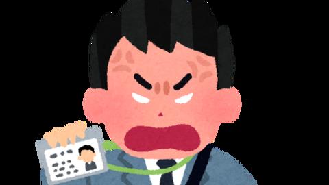 NHK集金人の皆さん!N国・立花孝志に勝つ方法を教えます
