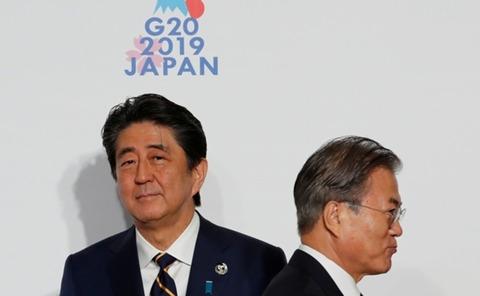N国アンケート【今の政府の韓国との外交】
