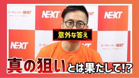 弁護士が解説した「マツコ&東京MXへの1万人集団訴訟」