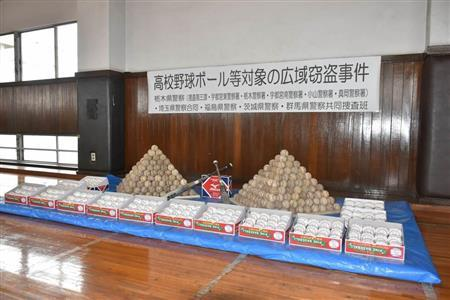 宇都宮東署が押収品を職人技で美しく陳列した理由