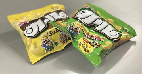 【悲報】スナック菓子「カール」販売終了