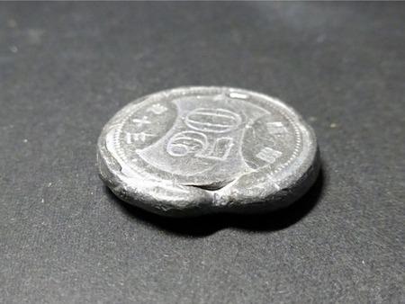 昭和35年 50円 エラーコイン5
