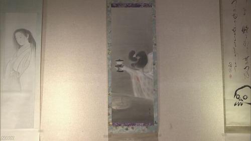 怪談「皿屋敷」お菊さんの幽霊画2