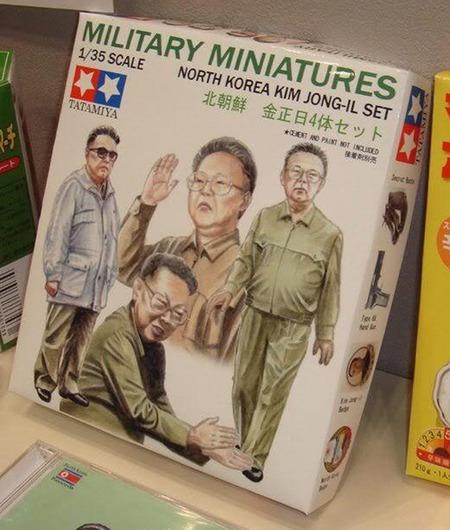 この北朝鮮プラモデルは欲しい