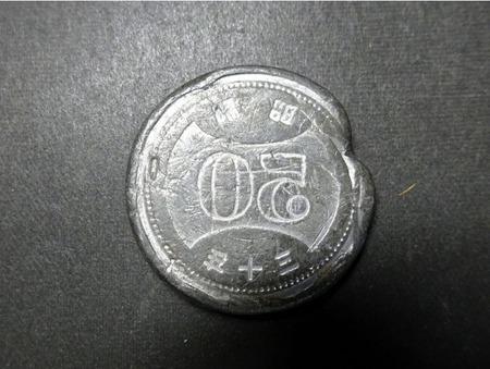 昭和35年 50円 エラーコイン