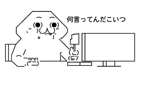 東京都「オリンピック中はネット通販使うのやめろ」