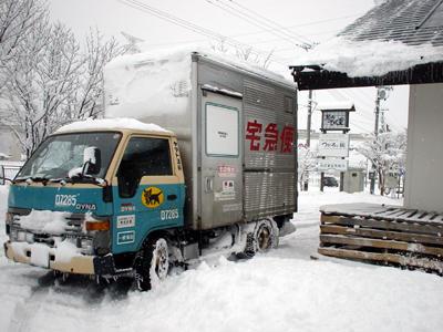 ヤマト・佐川「この雪で荷物をお届けできません」