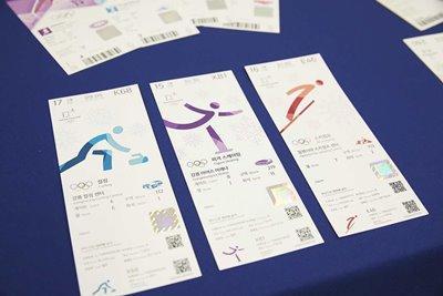 東京五輪チケット