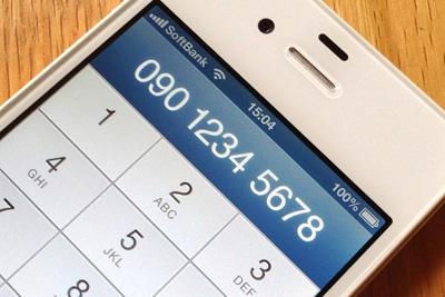 「8888」の電話番号を350万円で落札した男性、逆に不幸になる