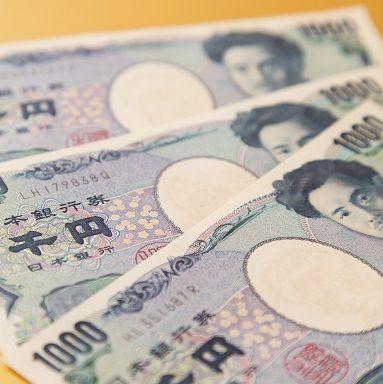 ヤフオク代行頼まれて報酬3千円とかありえなくね