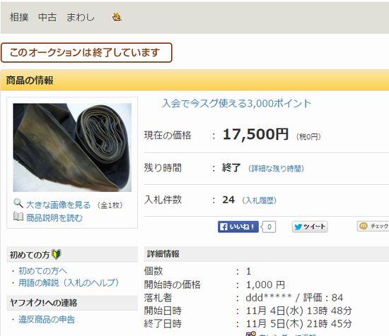 今日保存した最高の画像を転載するスレ 590 [無断転載禁止]©bbspink.comYouTube動画>1本 ->画像>886枚