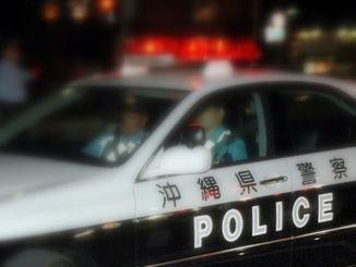 オークション詐欺の疑い タレントら逮捕