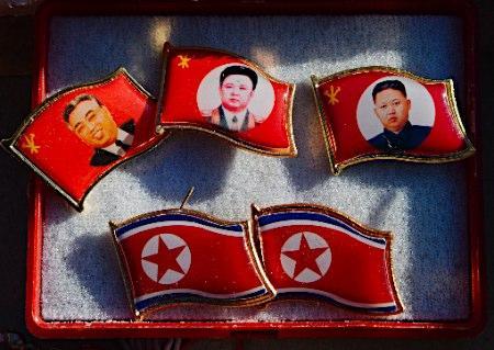 北朝鮮グッズをネット出品 19歳少年を外為法違反で逮捕2