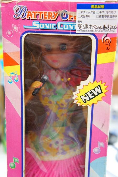 ホビーオフに滅茶苦茶ヤバい人形が売ってる