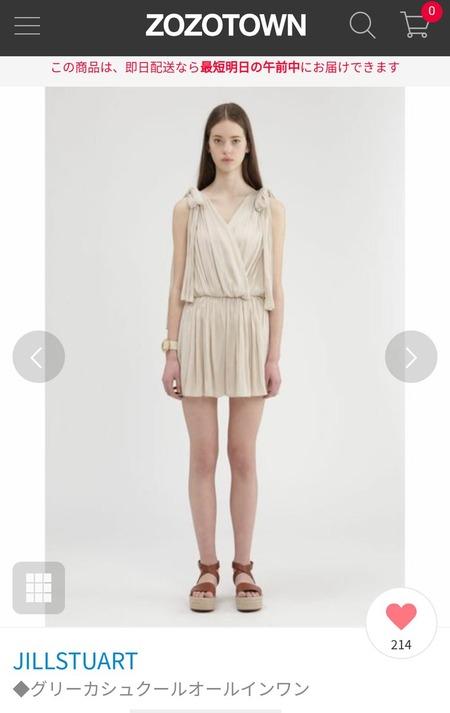 ZOZOTOWNで服を買えばローマ人になれると話題に