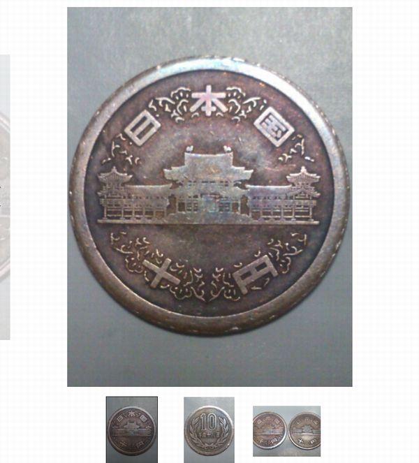 【朗報】ヤフオクで十円玉が100万円で売られる2
