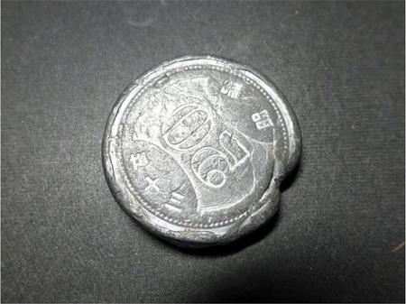 昭和35年 50円 エラーコイン3