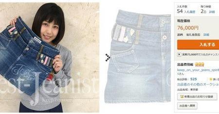 美人声優・白石涼子さんのドスケベスカート