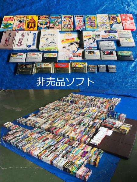 スーパーファミコン箱説付コンプリートセット2