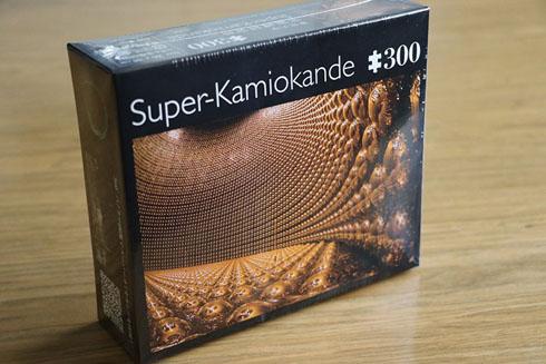 スーパーカミオカンデジグソーパズル