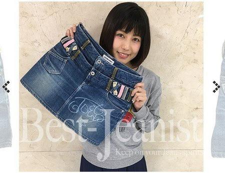 美人声優・白石涼子さんのドスケベスカート2