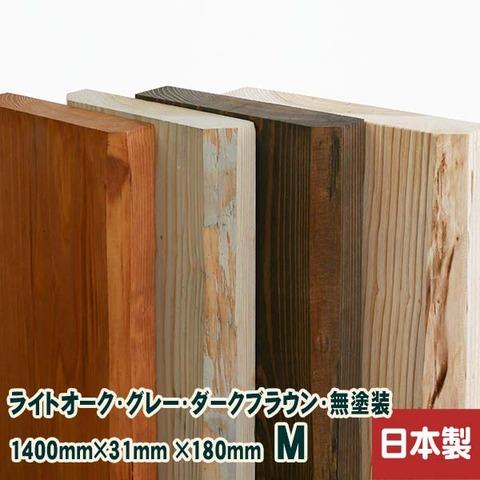 kansousugiM-P1500388