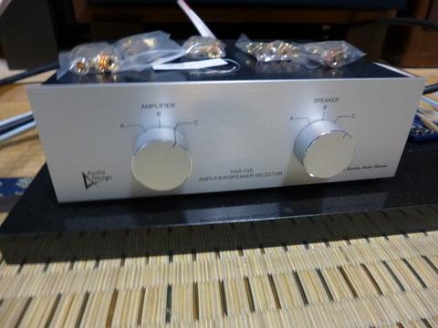 P1110077