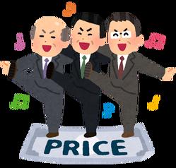 money_price_cartel