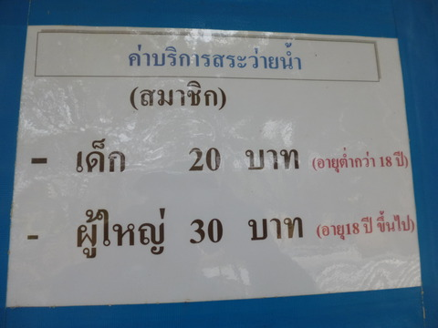 P1070263