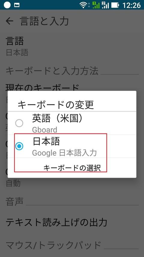 03Screenshot_20170129-122613 (1)