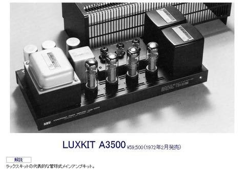 LUXMAN LUXKIT A3500