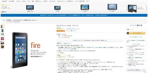 Fireタブレット   Amazon