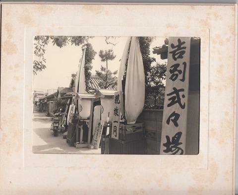 古川家写真_0002