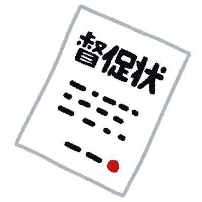 money_tokusokujou JPEG