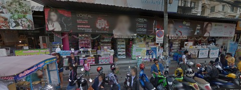 化粧品屋 Thonon Rachadamnoen Alley