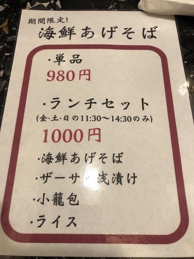 IMG_3300 - コピー