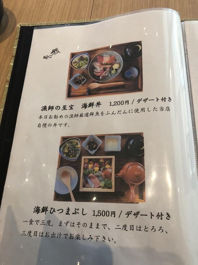 IMG_6130 - コピー