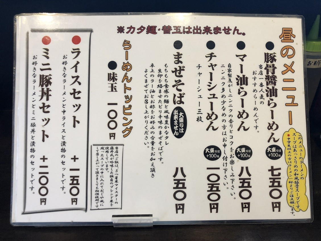 IMG_2105 - コピー