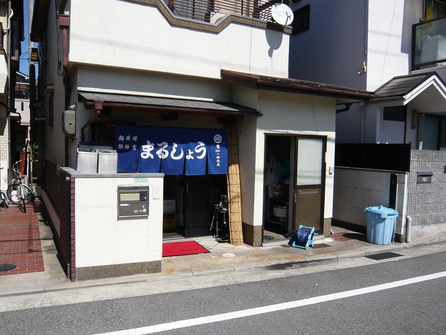 photo_2[1] - コピー