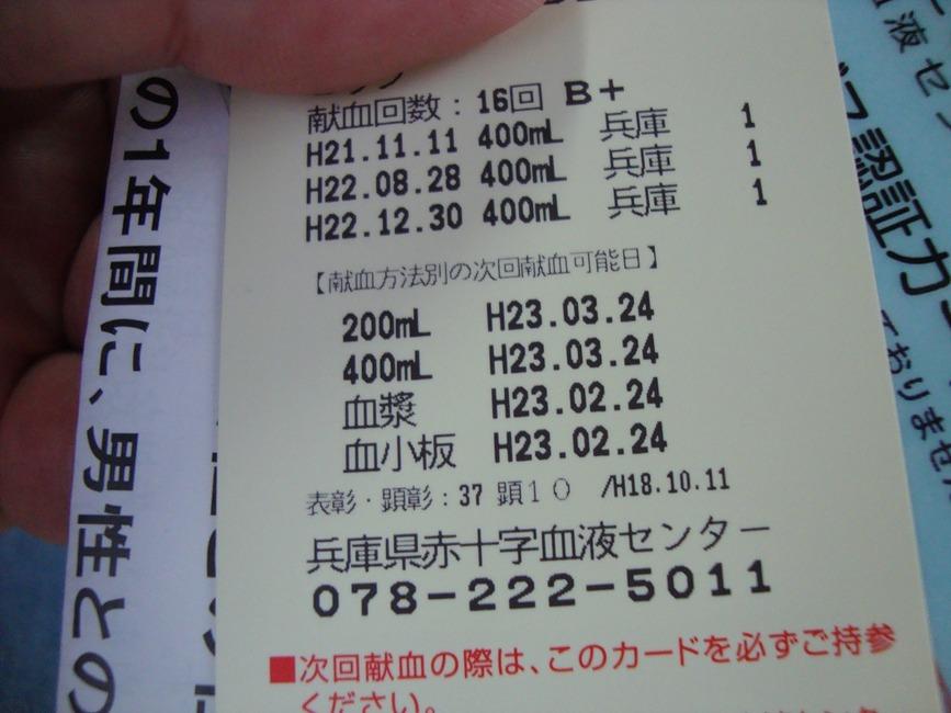 DSC00991 - コピー