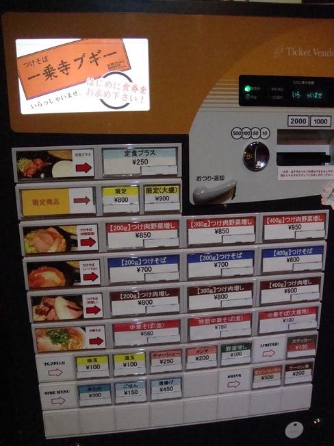 DSC00649 - コピー