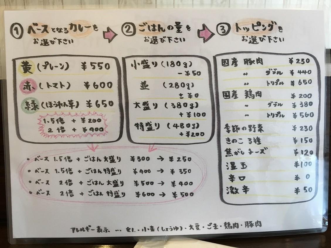 IMG_1250 - コピー